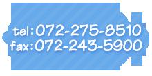 tel:072-275-8510,fax:072-243-5900