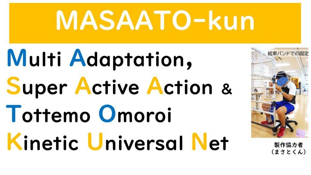 MASAATO-kun